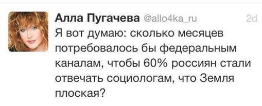"""""""Мы хотим открыть путь для нового поколения людей"""", - Саакашвили заявил, что не имеет премьерских амбиций - Цензор.НЕТ 9588"""