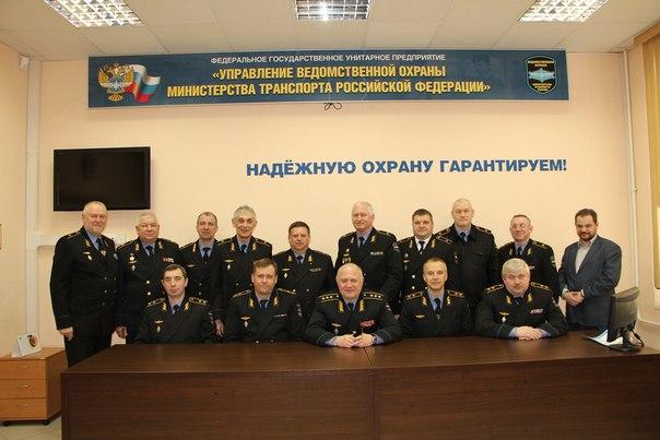 Подразделения охраны входили в состав министерства путей сообщения россии, а в настоящее время это