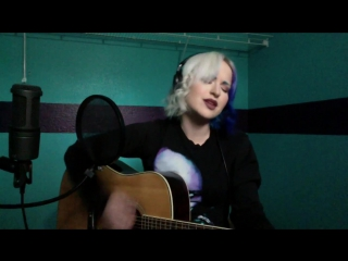 Leave A Scar - Marilyn Manson (Erin Porter Cover)