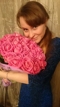 Елена Троянская