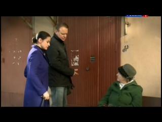 Тайны следствия 15 сезон 5 серия / 15.12.2015 / Kino-Home.TV