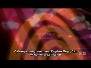 Дитя любви / сезон 2 серия 1 / Love Child 02х01 [RUS SUB] [Клуб Морд-Сит]