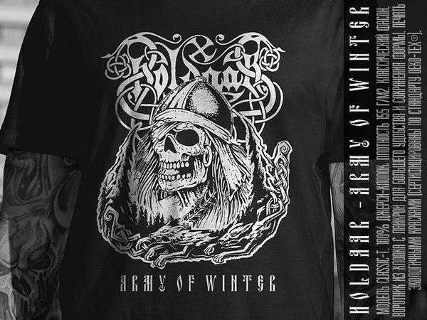 Holdaar - Army Of Winter