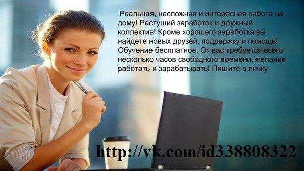 http://cs630129.vk.me/v630129809/1ef26/l0JnXuXh6Jw.jpg