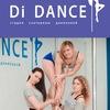 Pole dance Киев