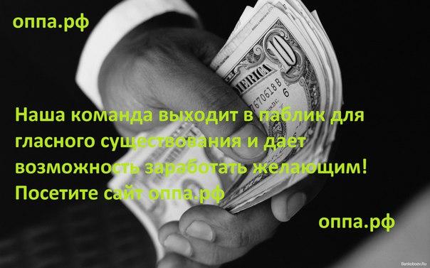 Слот Машина Корсары