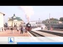 На франківський перон прибув півстолітній потяг зі Львова