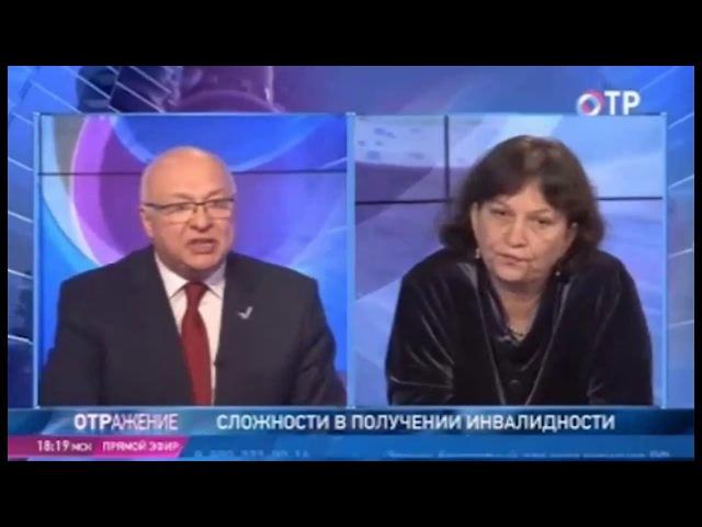Лысенко Минтруд должен тщательно проанализировать участившиеся случаи снятия с граждан инвалидности