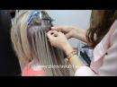 Наращивание волос Мурманск капсульное от Студии Златовласка