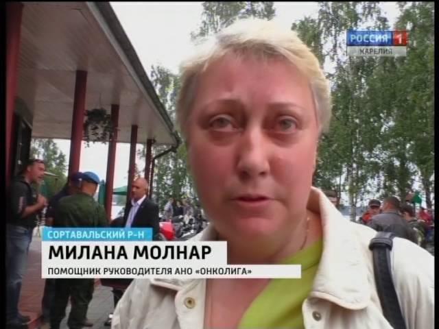 Вести Карелия: