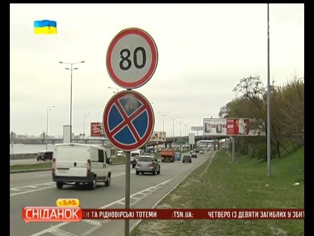 В Україні можуть з'явитися нові правила дорожнього руху