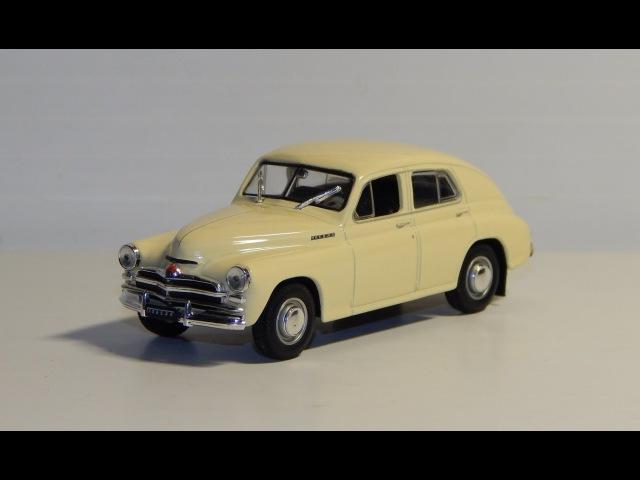 ГАЗ-М20В Авто Легенды СССР №2 » Freewka.com - Смотреть онлайн в хорощем качестве