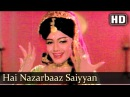 Hai Nazarbaaz Saiyyan (HD) | Sawan Bhadon Songs | Navin Nischol | Rekha | Asha Bhosle | Filmigaane