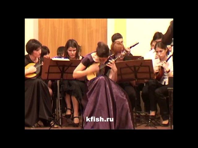 Н. Будашкин Концерт для домры с оркестром, I часть. Solo - К. Фиш (домра)
