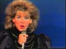 C.C.Catch - V.I.P. (They're Calling Me Tonight) Rockopop  1986