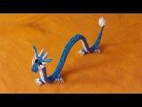 Модульное оригами синий дракон, покемон Гярадос (видео с сюрпризом)