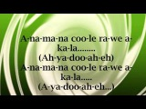 Adiemus - Karl Jenkins lyrics