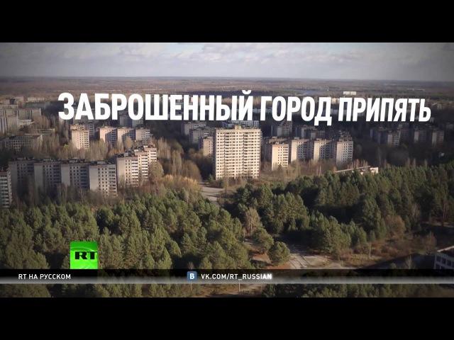 Новая зона отчуждения в 100 км от Киева будет построено хранилище для отработанных ядерных отходов