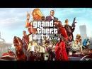 Grand Theft Auto GTA V - Original Pause Menu Theme Music/Song Extended Version