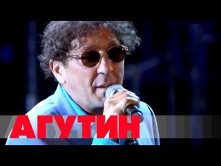 Григорий Лепс - Игрушки - Новая волна 2013