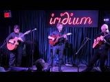 California Guitar Trio plays Pink Floyd at The Iridium (07.06.2011)