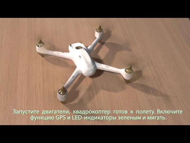 H501S инструкция с русск.субтитрами