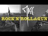 Пика - rock n roll &amp gun (MAD ONE prod)
