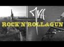 Пика - rock n roll gun (MAD ONE prod)