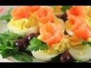 Яйца Фаршированные Сыром и Лососем Праздничная Закуска