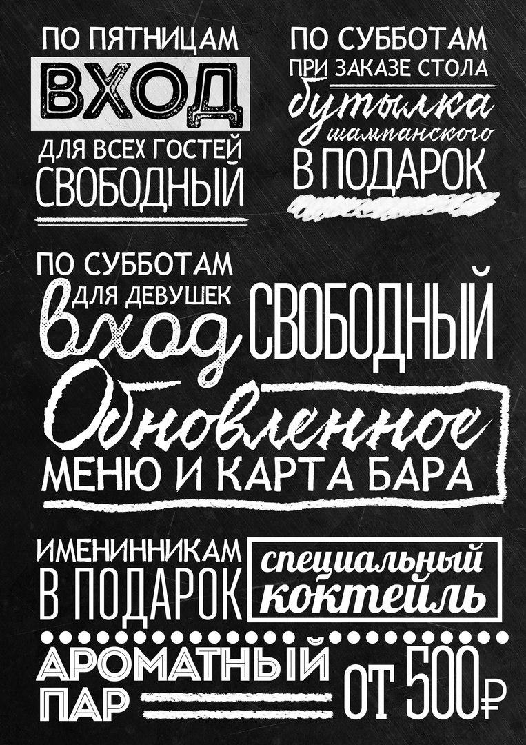 Афиша Калуга 17-18 ИЮНЯ SINATRA CLUB
