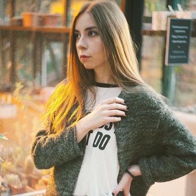 Алиса Юрьевна