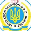 Національна Федерація Таеквон-До І.Т.Ф. України