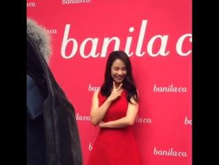 151223 Сон ДжиХё на открытие магазина banila co, Тайвань