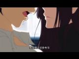 [AniPain] Aishen Qiaokeli-ing... / Купидонов шоколад... [04] Cuba77 & Demetra