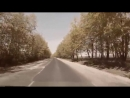 Ботаникал Гардэн - Детство (official video)
