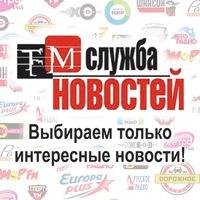 radio-novosti-prostitutki