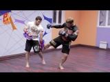 Тайский бокс. Коронные удары и связки Алексея Кудина