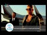 Fergie feat. Ludacris Glamorous (Муз-ТВ)
