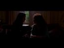 Прекрасная Зеленая 1996 отрывок из фильма. Зачем нужна помада. )