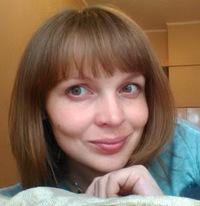 Таня Шафигулина