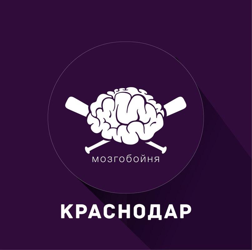 Евгений Лапочкин | Краснодар