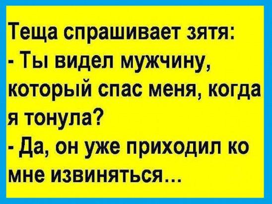 https://pp.vk.me/c630130/v630130601/2c7b6/nenRnHnde7w.jpg