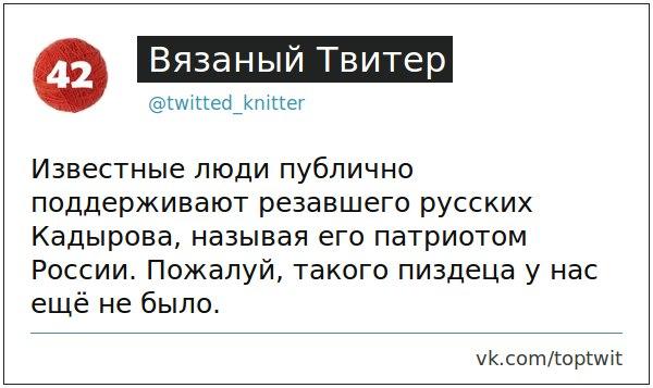 Латвия зафиксировала четыре военных самолета РФ у своей границы - Цензор.НЕТ 2855