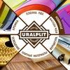 УРАЛПЛИТ - комплектующие для мебели