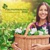 Букеты ● Горшечные растения ● Товары для сада