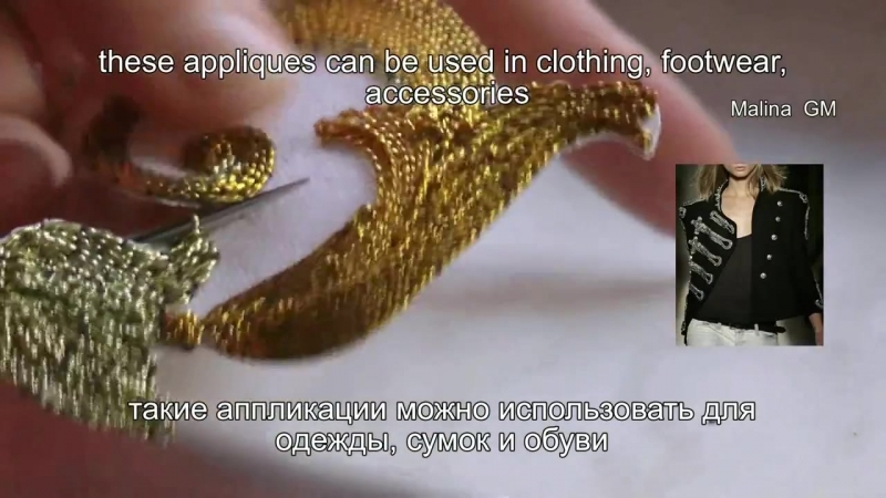 ИСПАНСКАЯ ВЫШИВКА ЗОЛОТОМ - SPANISH GOLD EMBROIDERY