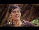 MV Кун Чай Ратчанон Братья Тжутатеп 4 ая история Suparburoot Jutathep Таиланд 2013 год