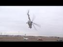 Ми-8 высший пилотаж