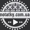 Нотатки про українську музику
