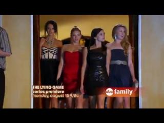 Игра в ложь/The Lying Game (2011 - 2013) Трейлер (сезон 1, эпизод 1)